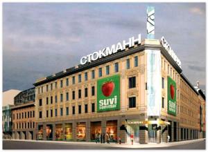 Stockmann отказался от продажи ТЦ «Невский центр» в Петербурге