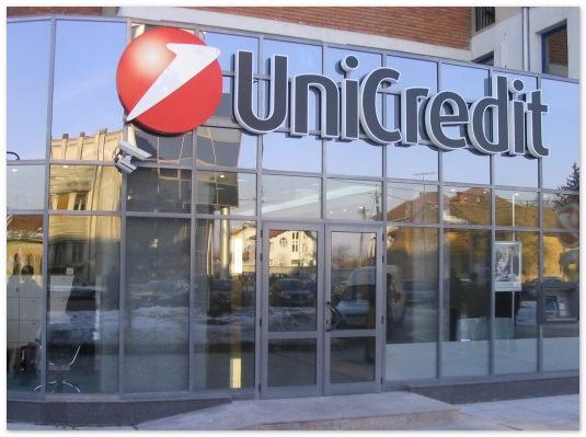 UniCredit намерена сократить 8500 рабочих мест из-за убытка в 15 млрд. евро.