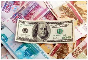 Официальный курс доллара перевалил за 36,6 руб.