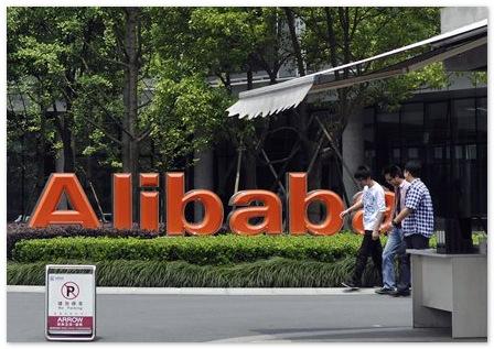 Alibaba Group решилась на IPO в США