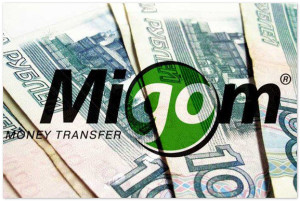 ЦБ отозвал лицензию у НКО «Мигом» и трех банков