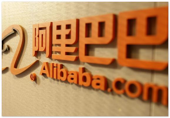 IPO интернет-гиганта Alibaba принесет организаторам около $400 млн.