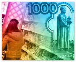 Инфляция в РФ в марте 2014г. оказалась втрое выше, чем в марте 2013г.