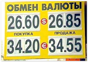 Пункты обмена валюты в СПб