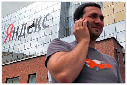 «М.Видео» обвиняет «Яндекс» в продаже контрафакта