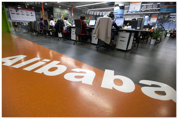 Перед IPO эксперты повысили стоимость Alibaba до $180 млрд.