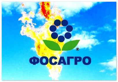 «ФосАгро» сэкономит на сотрудниках 2,5-3 млрд. руб.