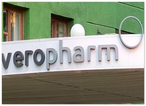 Слухи о покупке «Верофарма» американцами подняли акции компании на 21%