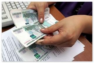 Выплата компенсаций вкладчикам покинувших Крым банков начнется 23 апреля