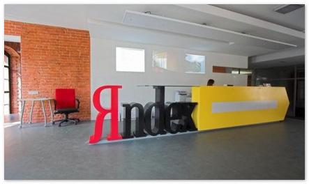Фонд Мобиуса купил акции «Яндекса»