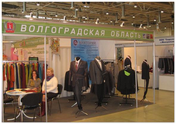350 предприятий со всей России соберутся на выставке товаров легкой промышленности