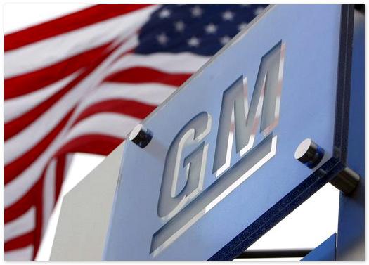 General Motors сообщила об отзыве более 800 000 автомобилей