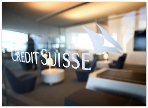 Мировые банки сворачивают инвестбизнес из-за падения доходности