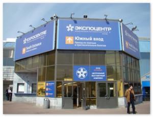В Кубань Эскпоцентре 15 мая откроются 3 выставки товаров и услуг