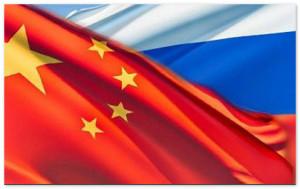 Россия и Китай пока не договорились о цене на газ