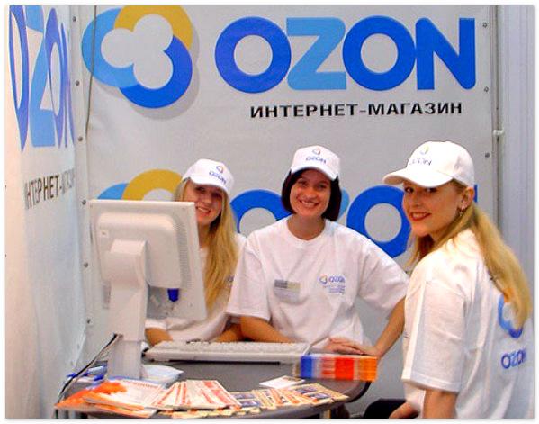 Интернет-холдинг Ozon приобрел долю в магазине электронных книг