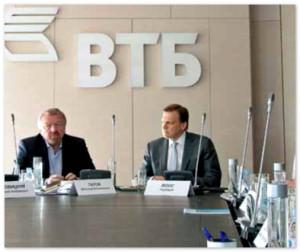 VTB Capital потратил большую часть выручки на зарплату