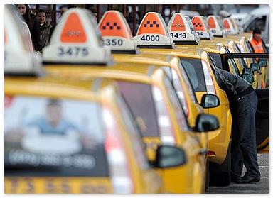 Сервис по вызову такси станет самым дорогим стартапом в мире
