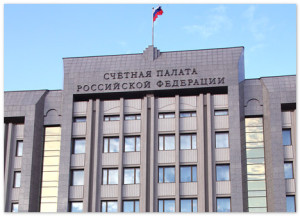 Счетная палата и ТПП РО начнут изучат эффективность поддержки бизнеса в регионе