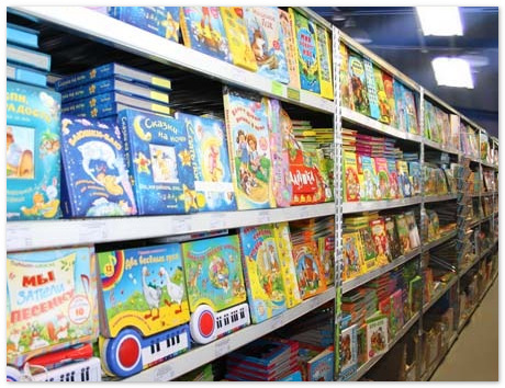 Правительство РФ утвердило перечень инвестпроектов индустрии детских товаров