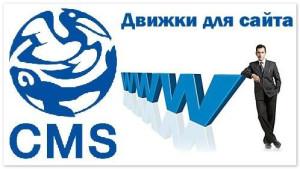 Создание сайтов на CMS Joomla с использованием модуля фотогалереи