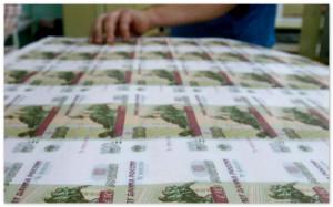 Два столичных банка лишились лицензий за неисполнение законов