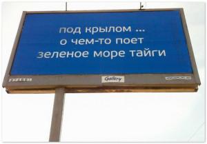 Рекламу