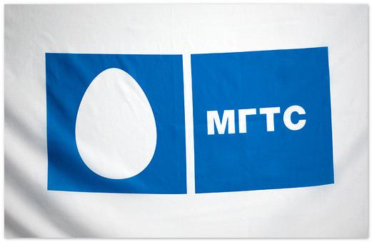 Компания МГТС выбрана для оказания услуг видеонаблюдения в Мосгордуме