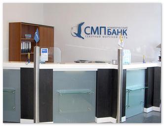 СМП Банк спасется от санкций с помощью кредитов наличными