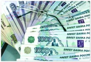 Центробанк снизил банкам лимит на отмывание