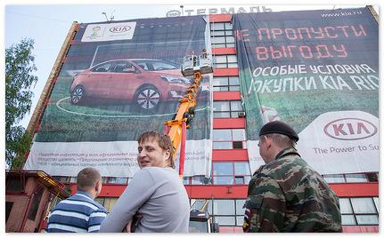 Рекламный баннер площадью более 1000 кв. м. демонтирован на заводе «Термаль» в Нижнем Новгороде