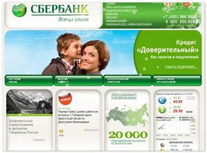 Россияне в долговой яме: заемщики портятся даже у Сбербанка