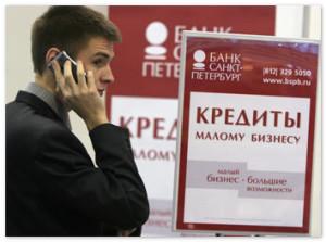 Малому бизнесу Петербурга подогнали налог