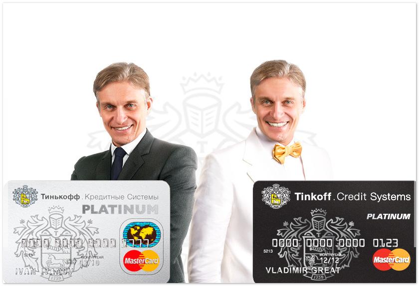 Тиньков выкупит акции ТКС Банка на $10 млн.