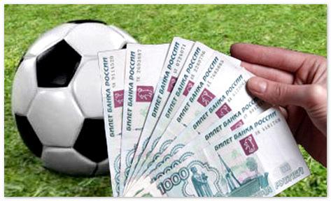 Один к 150: букмекеры принимают ставки на победу сборной России