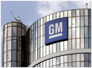 General Motors отзывает более 3 млн. машин из-за проблем с зажиганием