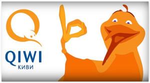 Qiwi в ходе SPO привлекла около 0 млн.