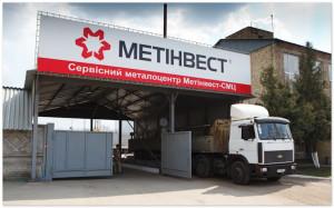 Генеральный директор Группы Метинвест Юрий Рыженков: Стабильное будущее криворожских ГОКов