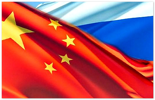 Объем торговли между Россией и Китаем в январе-мае 2014г. вырос на 1,8%