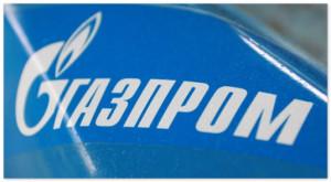 ФАС предпишет Газпрому новые правила доступа к газопроводам