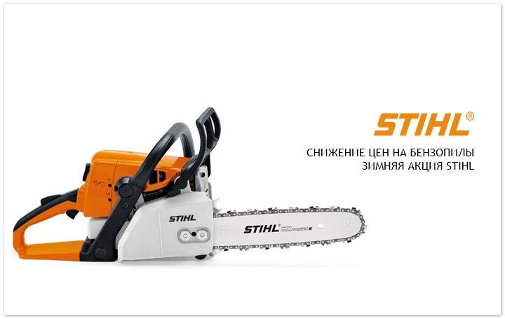 В Краснодаре заработает первая «дочка» компании STIHL в России.