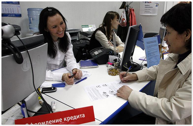ЦБ получит доступ к закрытой части кредитных историй россиян