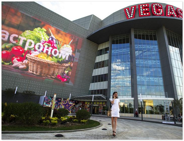 В 2014г. в Москве введут в строй рекордный объем торговых площадей