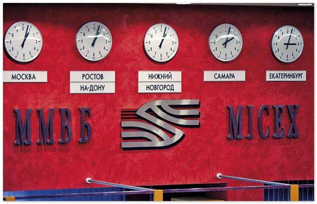 Зимнее время поможет заработать Московской бирже