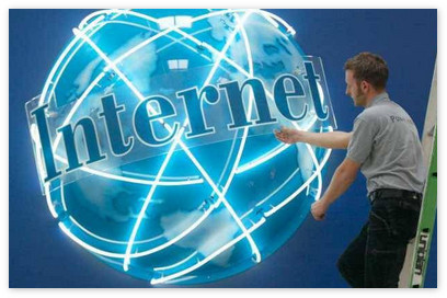 Что такое интернет