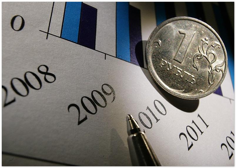 Совет по МСФО завершил крупнейшую посткризисную реформу