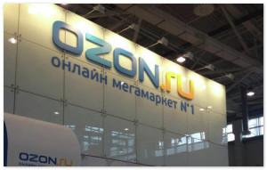 Ozon занял первое место в топе  венчурных сделок Европы