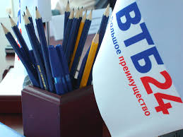 ВТБ24 повысил минимальную сумму вклада до 100 тыс. рублей