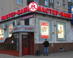 Владельца ГК «Синее море» подозревают в незаконном получении 1,2 млрд. руб. кредита