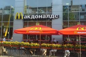 В Волгограде в «Макдональдсе» обнаружена кишечная палочка